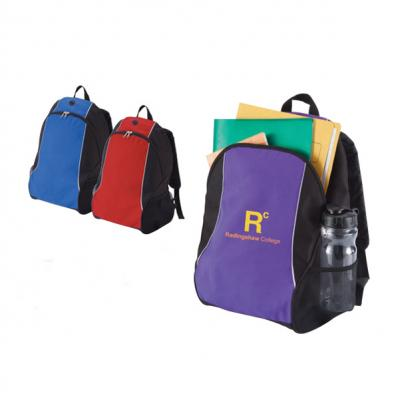 Image of Freshers University Rucksack
