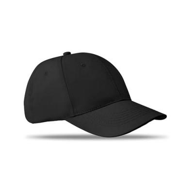 Image of Budget 6 panel promotional baseball cap