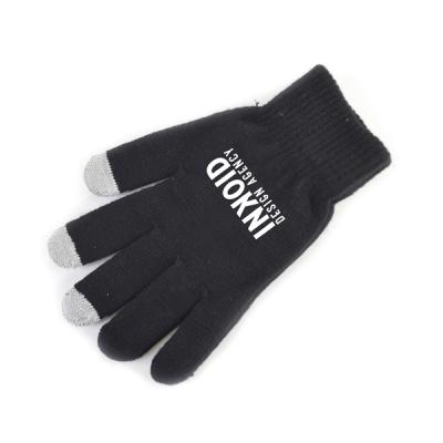 Image of Smart Phone Touch Screen Gloves